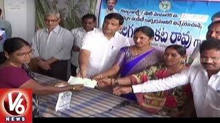 TRS MLA Jalagam Venkat Rao Visits Kothagudem Constituency | Distribute Cheques
