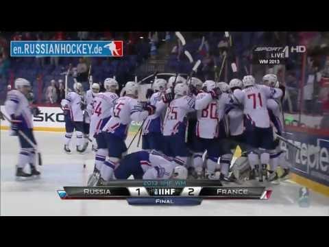 720p █ RUSSIA - FRANCE 1:2 █ Goals █ IIHF WC 2013 Голы ЧМ Россия Франция