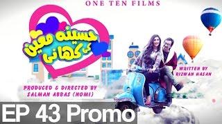 Haseena Moin Ki Kahani - Episode 43 Promo | Aplus