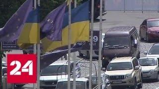 Украине пришлось занять почти миллиард долларов - Россия 24