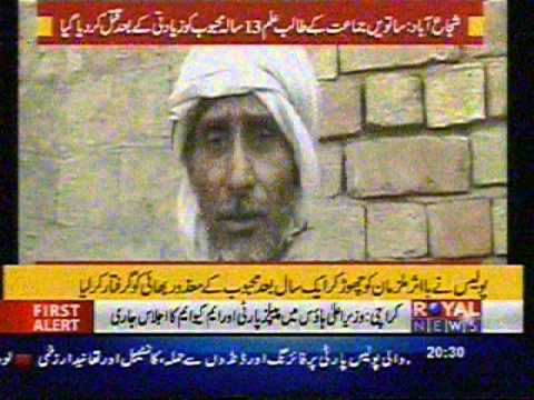 Nadeem Shah (Shujabad Basti Malok Report on ROYAL News)