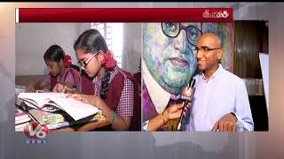 TSWREI Secretary Praveen Kumar Face To Face Over Admissions In Gurukul Educational Institutions