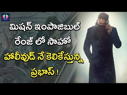 Prabhas Saaho Movie Reaching Hollywood Range | #Saaho | Tollywood Updates | TFC Films And Film News