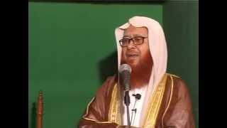 Khutbah Al Jumuahh by Sayed Kamaluddin Zafree