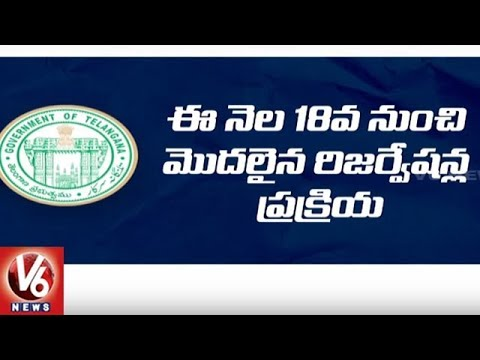 TS Govt To Announce Panchayat Raj Election Reservations On 28th June | V6 News