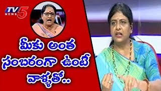 మీకు అంత సంబరంగా ఉంటే వాళ్ళతో..! | AP TDP Leader Mullapudi Renuka Controversial Comments