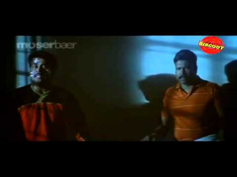 Kabadi Kabadi Malayalam Movie Comedy Scene Suraaj And  Kalabhavan Mani video