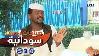 الشعر الشعبي و شعر الدوبيت - صباحات سودانية