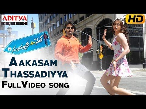 Aakasam Thassadiyya  Full Video Song || Subramanyam For Sale  Video Songs