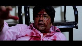 Chukalach Jara Doctor Houn - Shortfilm