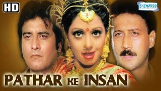 Pathar Ke Insan HD Vinod Khanna Jackie Shroff Sridevi Poonam Dhillon Old Hindi Movie