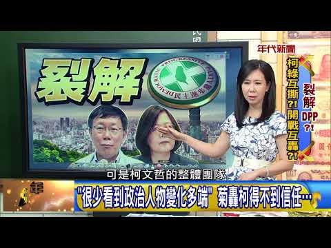 台灣-年代向錢看-20180515 政府稱已改善低薪?!實質總薪資近6萬!上班族無感?