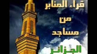 الشيخ عبد الرؤوف بوكثير  ــ تلاوة  من سورة الكهف