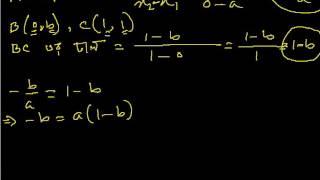 নবম-দশম শ্রেণীর উচ্চতর গণিত অনুশীলনী ১১.২, প্রশ্ন নম্বর ৬  সমাধান