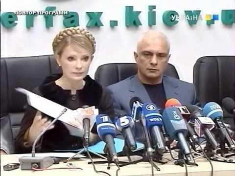 Конкретный базар Тимошенко снятый скрытой камерой.avi