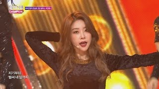 Show Champion EP.223 GIRL'S DAY - I'll be yours and Could You Do This