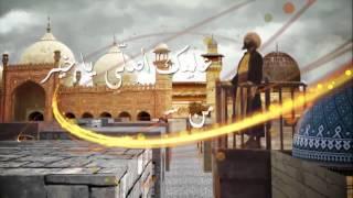 Hatim Ammor   Habib Allah Official Clip   حبيب الله   حاتم عمور