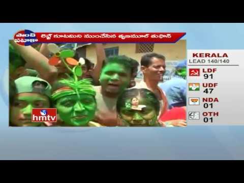 Mamata Banerjee Party Trinamool Tsunami in West Bengal Elections | HMTV