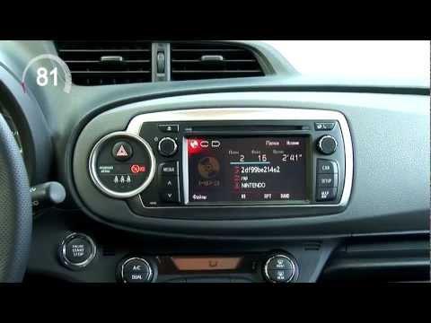 Toyota Yaris 2012. Узнать За 90 Секунд.