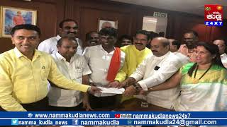 Dakshina Kannada Member of Parliament visit Goa government to sort out the issue of fish loads