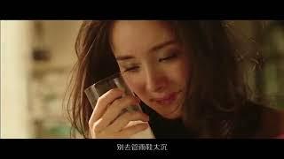 《山谷里的回声》鄧超、羽泉《分手大师》主题曲MV