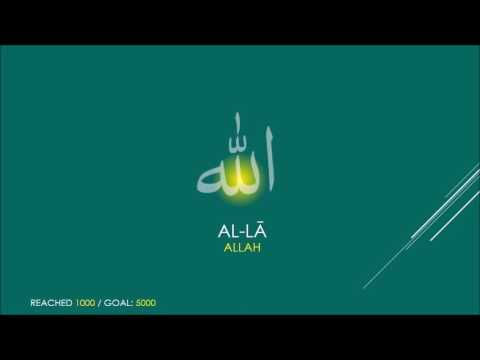 Acquire a Living Heart - Activate your heart in 90mins! (Qalbi Zikr method)