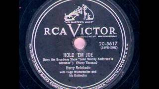 Watch Harry Belafonte Hold em Joe video