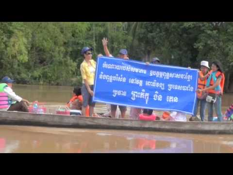 Donations in KG Cham - Part 1
