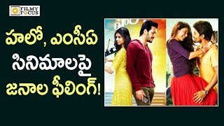 Public Opinion On MCA And Hello Movies || Akhil, Nani