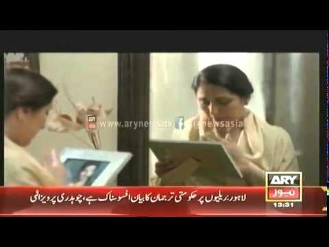 Maa Ki Kahani - Rahat Fateh Ali Khan ( Tribute To Pakistan Army ) video
