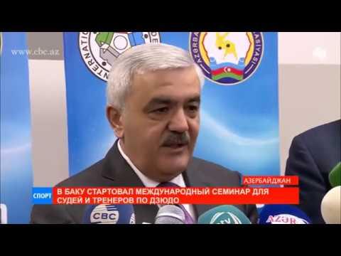 Чемпионат мира по дзюдо в 2018 году пройдет в Баку