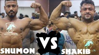 Shumon Chowdhury Vs Shakib Nazmush (Mr. Bangladesh 2016)