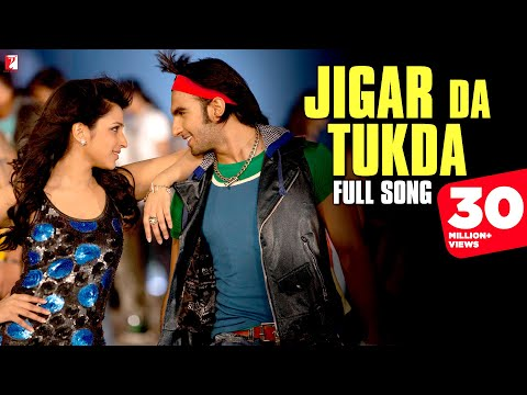 Jigar Da Tukda - Full song - Ladies vs Ricky Bahl - Ranveer...