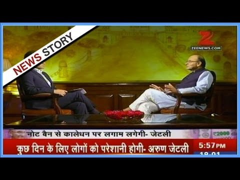 Zee News speaks to Arun Jaitley over demonetisation