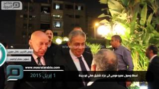 مصر العربية | لحظة وصول عمرو موسى الى عزاء شقيق هاني ابو ريدة