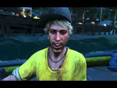 Прохождение игры Far Cry 3 №6 Оливер