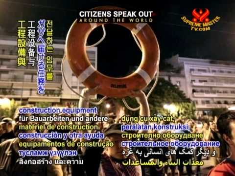 Citizens speak out - 4 Jul 2011