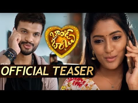 Brand Babu Official Teaser | Maruthi | Sumanth Shailendra | Eesha Rebba | 2018 Latest Telugu Movies