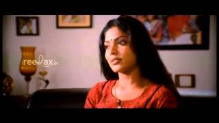 August Club - August Club Malayalam Movie Song