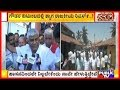 HD Revanna Says Deve Gowda Should Contest From Hassan..!