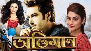 Bangla Movie Jeet oviman Official Trailer New 2016
