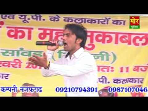 Guru Pithama Samne Dikhe ,mor Music Company,new Haryanvi Ragni Compitition video