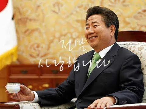 세월호 노무현대통령님과 박근혜차이1