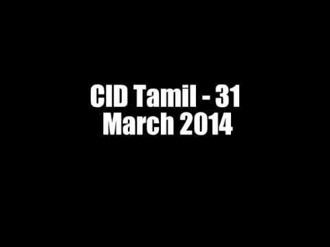 CID Tamil - 31  March 2014 thumbnail