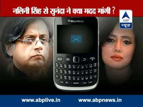 ABP News special: What is mystery behind death of Sunanda Pushkar's ?
