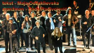 Maja Odzaklievska - Gorim
