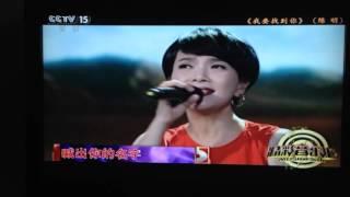Nhạc trung quốc hay nhất 2016-china music, hot song