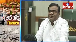 TRS Ministers Over Telangana BT Roads In TS Assembly  | hmtv News