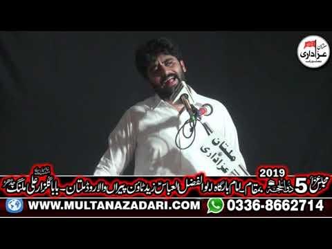 Zakir Syed Aoun Sabir Shah And Zakir Syed Ghayour Sabir Shah I YadGar Majlis 5 Zilhaj 2019