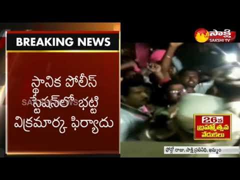 High Tension at Mudigonda Police Station in Khammam || ముదిగొండలో డబ్బుల పంపిణీ కలకలం